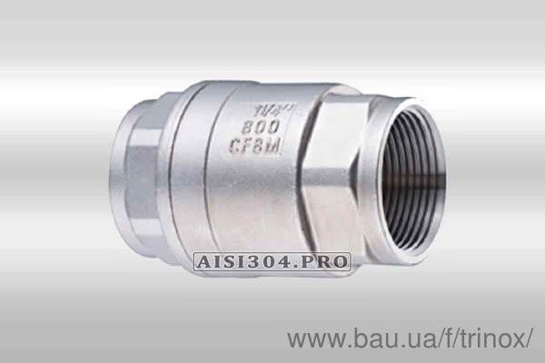 Поповнення складу: клапан зворотній муфтовый нержавеющий от Ду 10 до Ду 50