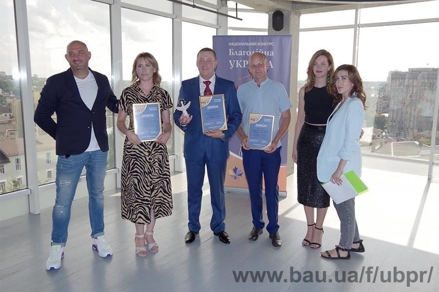 UBPR серед переможців регіонального конкурсу «Благодійна Вінниччина-2020»