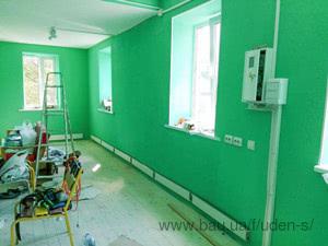 У Кропивницькому в будинку для безпритульних вже встановлене енергозберігаюче опалення!