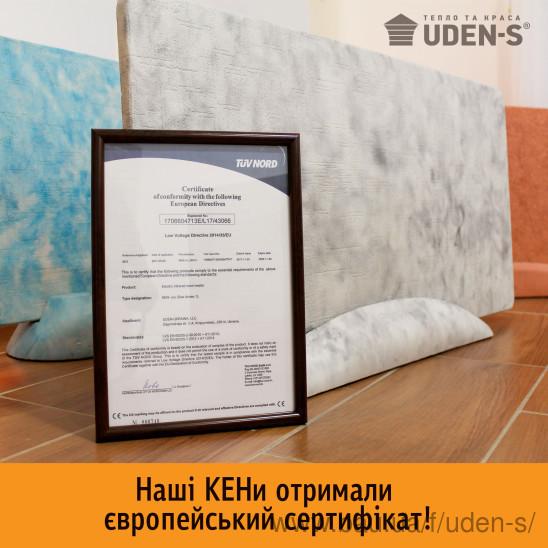 Керамогранітні обігрівачі UDEN-S отримали європейський сертифікат СЄ!