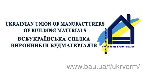 НВП «Укрвермікуліт» стало учасником Всеукраїнської спілки виробників будматеріалів