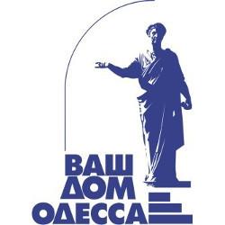 Ваш дім, Одеса 2018