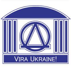 VIRA UKRAINE! 2020