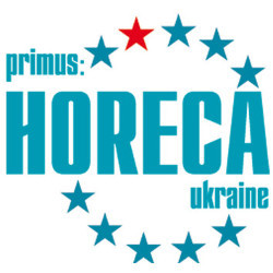 Примус: Хорека Україна 2017