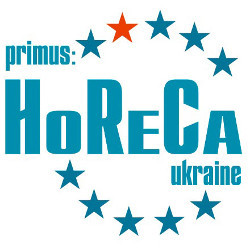 Примус: Хорека Україна 2018