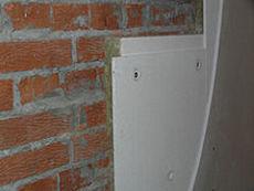 Звукоизоляция стен и потолков. ЗИПС-Модуль сэндвич-панель 500х1500х70 мм (в поддоне 30шт.)