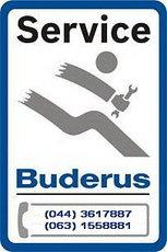 Сервис Buderus Киев