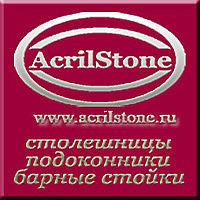 Подоконники из искусственного камня на AcrilStone
