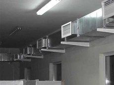 Проектирование сетей отопления, вентиляции и выбор оборудования
