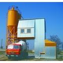 Бетонные заводы (УБРС)