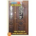Двері Тернопіль