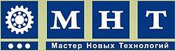 """ООО """"Мастер Новых Технологий"""""""