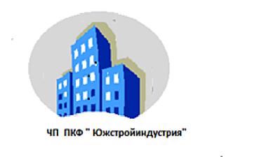 ЧП ПКФ `Южстройиндустрия`